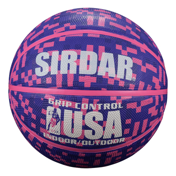 SIRDAR Basketball ball Custom Print indoor training in flatable purple Rubber size 4 basketball ball for kids childrens image