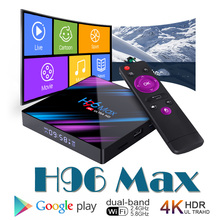 Topsion Top-Box H96MAX Media-Player Bluetooth WIFI Google-Assistant RK3318 Android TP01 64GB 4core Youtube 9.0
