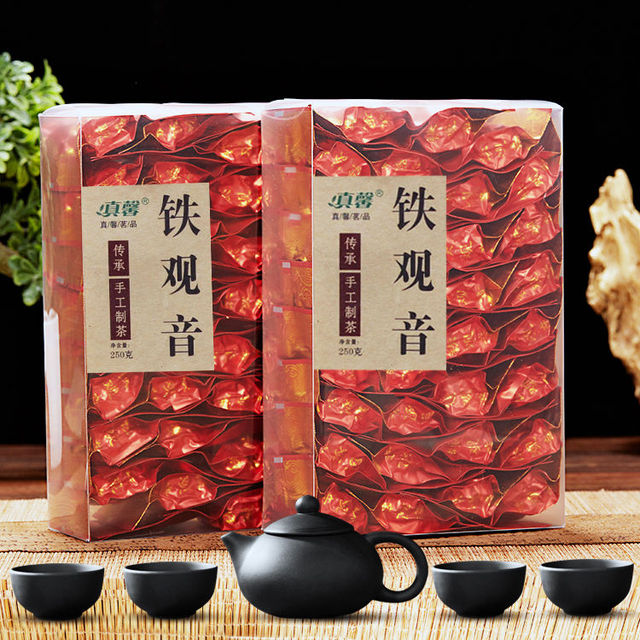 2020 Fujian Tieguanyin Oolong Tea Alpine Orchid for Clear Heat  and Hangover