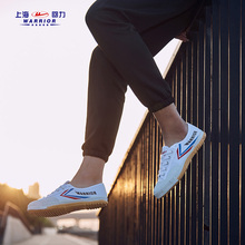 Running-Shoes Track-Field Canvas Martial-Arts Training Student Breathable Light Physical