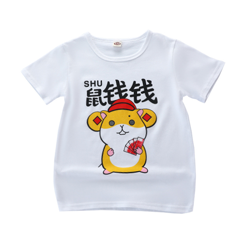 Children's Cotton Short-sleeved T-shirt 2020 Summer New Korean Casual Cartoon Thin Section Children's Clothing Boys And Girls Ti