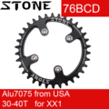 Pietra 76BCD Rotonda Corona Per XX1 30t 32t 34t 36t 38t 40t 42T dente Bike Ciclismo ruota di Catena Della Bicicletta toothplate 76 bcd per sram