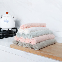 Household 5p Microfiber Cleaning Cloth  Kitchen Towels Wash Not Oily Thicken Water Absorption Degreasing Dishcloth