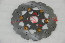 Darmowa wysyłka zmodyfikowane motocyklowe tarcze hamulcowe 220mm średnica 57mm/70mm otwór do otworu odległość motorbiker modyfikuj tarczę hamulcową