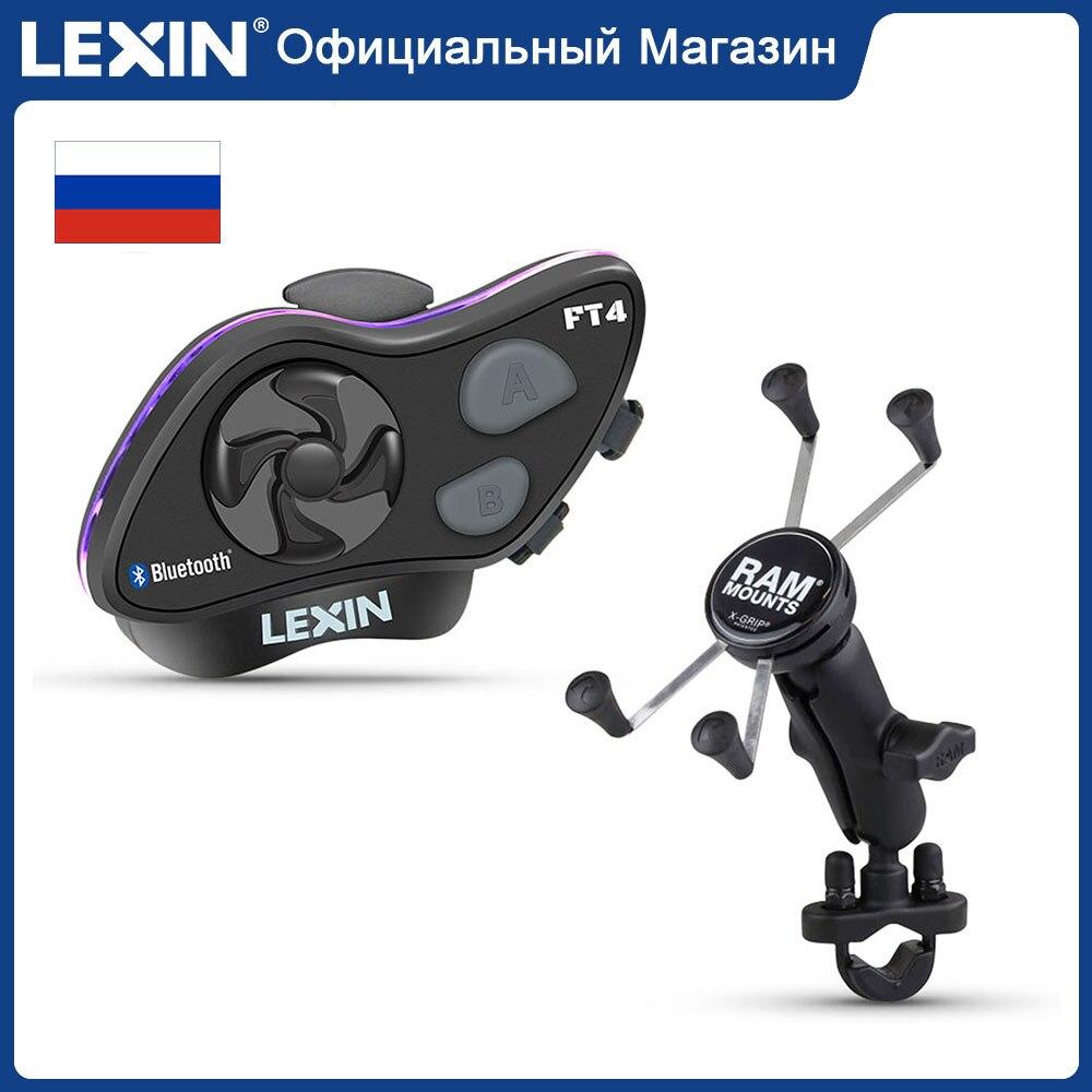 LEXIN&RAM LX-FT4 Motocross Helmet Intercom+Ram Mount Combo Kit With Trim Light Design Universal Pairing Intercomunicator