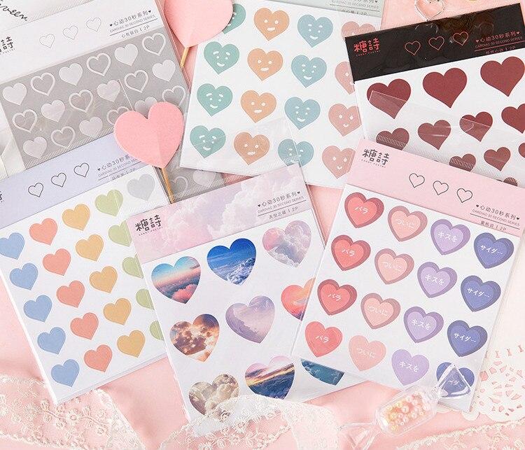 My Lovely Hearts DIY Sticky Sticker 110mm*110mm 2 Sheets