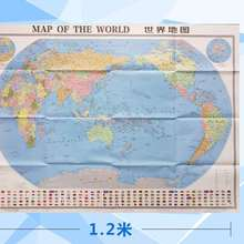 World map Chinese-English control Large scale clear and easy to fold Folding can be marked Home office travel