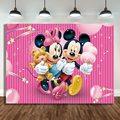 Фоны для фотосъемки с изображением Диснея Микки Минни Маус тканевые фоны для фотосъемки для детей на день рождения