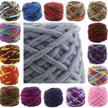 Цветной шарф ручной вязки, пряжа для ручного вязания, мягкая молочная хлопковая пряжа, толстый шерстяной свитер, Гигантское Одеяло, теплое, 100 г