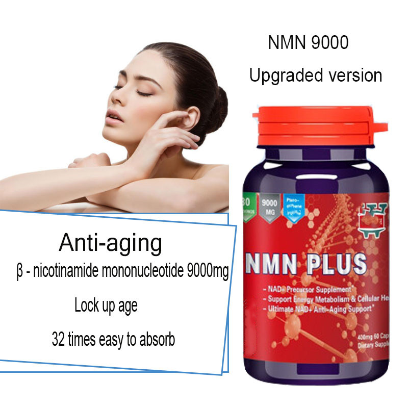 Upgraded Version NMN 9000,NAD + Nicotinamide Mononucleotide ,Antioxidation, Improve Body Function, Anti-aging 1bottle