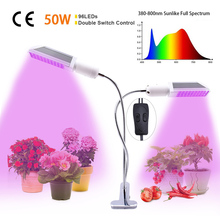 LED Grow Light 300° Rotatable Full Spectrum Bulb Plant Seedling Growing cultivo Indoor