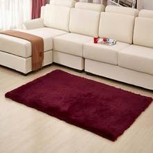 Compare Prices On Coffee Rug Shop The Best Value Of Coffee Rug