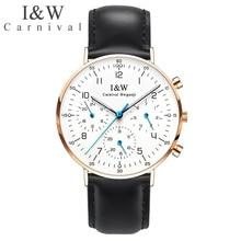 I&W Ultra Thin Quartz Watch Men Carnival Top Brand Luxury Me