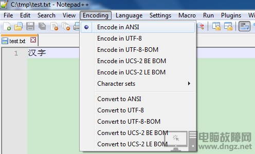 ANSI是什么?chcp命令修改code page1