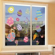 2021 ovo de páscoa decoração adesivo de parede de vidro pasta shopping loja cena layout janela colar cartaz