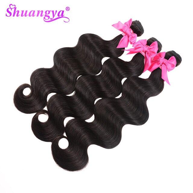 Shuangya Hair 3 Bundles Deals Brazilian Body Wave Hair 100% Human Hair Weave Bundles Natural Color Remy Hair Extension