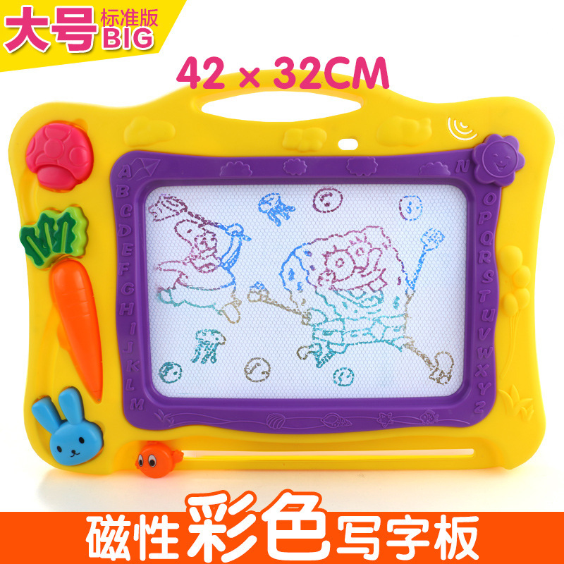 Magnetic Extra Large Writing Board Baby Sketchpad ~ CHILDREN'S Drawing Board # Luxury Writing Board Toys Color Suitable