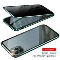 Capa protetora de privacidade magnética para iphone xs xr xs max 7 8 plus 11 pro ímã de metal duplo lado temperado vidro