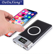 2020 Wireless 30000mah Power Bank External Battery Bank Built in Wireless Charger Powerbank Portable Charger for iPhone8 x note9