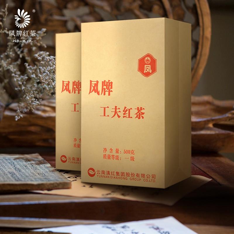 2019 Year Phoenix Brand 1st Grade Dian Hong Fengqing Dianhong * Yunnan Black Tea 500g