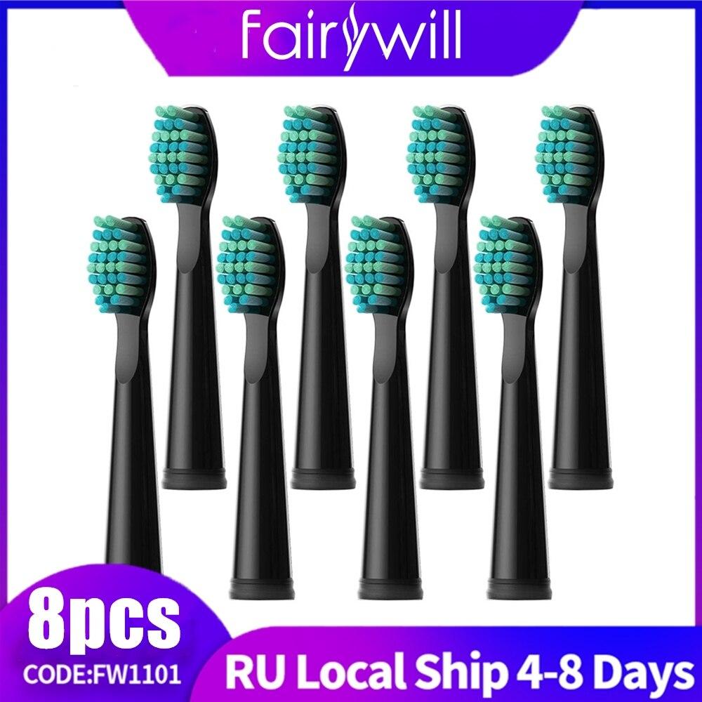 Fairywill Электрический Зубная щётка es сенными головками, Электрический Зубная щётка 8 головок наборы для FW-507 FW-508 FW-917 головка Зубная щётка