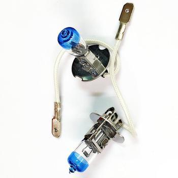 2x H3 24V 100W wysokiej mocy żarówki reflektorów samochodowych lampa przeciwmgielna do samochodów 4300K ksenonowe żółte 24V H3 reflektor 100W tanie i dobre opinie 24 v Pegasus