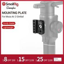 SmallRig Quick Release Montage Platte für Moza Air 2 Gimbal Platte Mit Nato Schiene und Arri Gewinde Montage Löcher 2319
