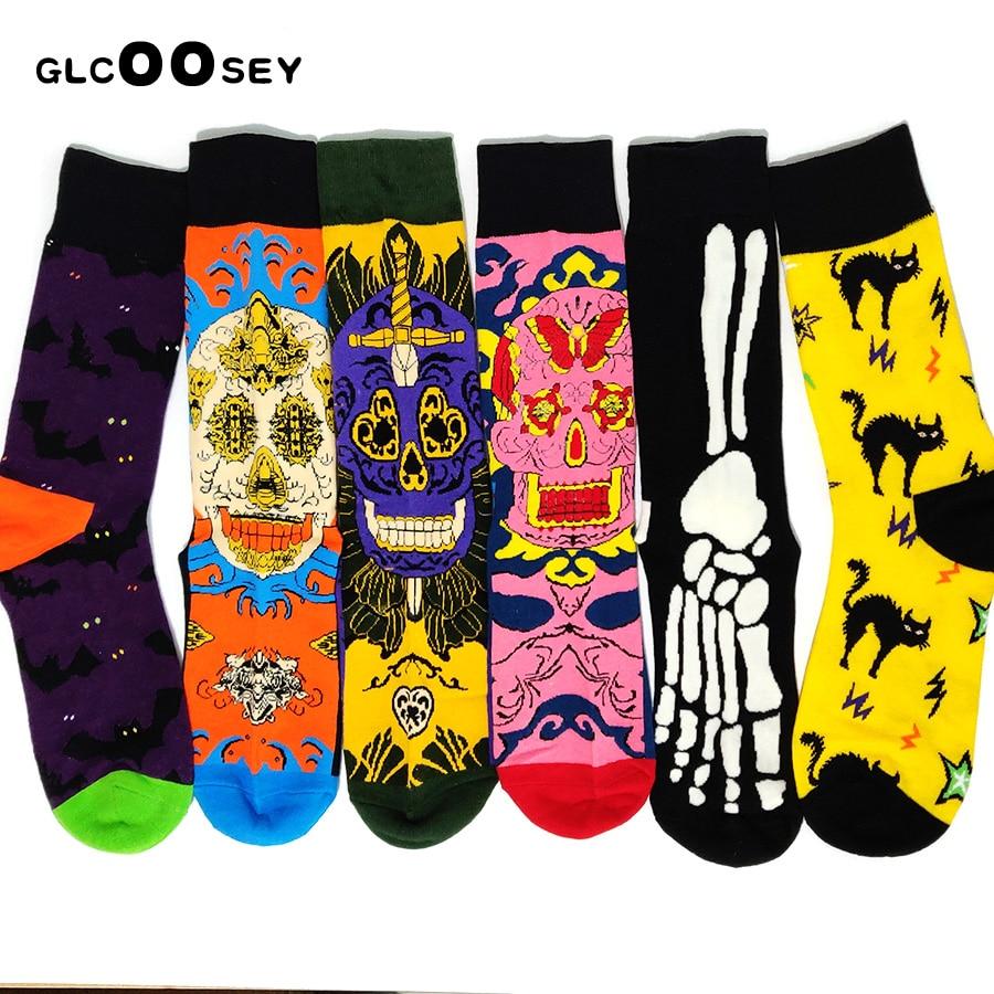 New Men Personality Fashion Harajuku Hip-hop Graffiti Socks Couple Colorful Ghosts Bat Cat Skull Series Tide Women Socks Cotton
