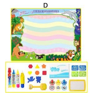 Image 3 - 120*90cm Funny Magic Water Drawing kolorowanka Doodle Mat z 4 magiczny długopis malowanie tablica do pisania dla dzieci zabawki urodziny prezent