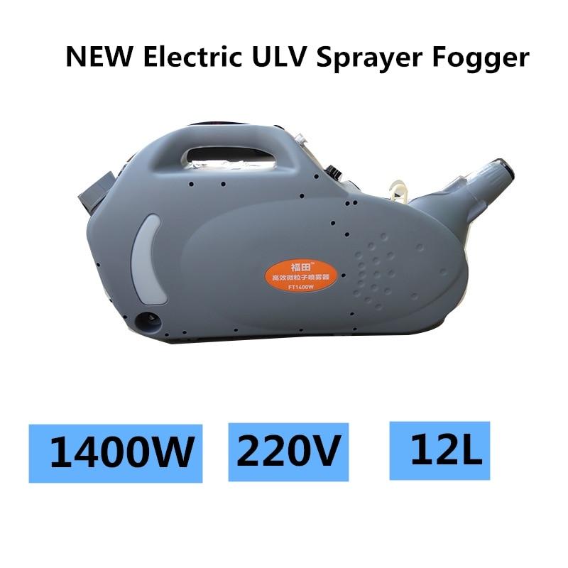 NEW 1400W 12L 220V Electric ULV Sprayer Fogger Machine Cold Mosquito Fogging Machine Ultra High Capacity Fogger Disinfection