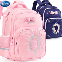 Original Disney Schoolbag Primary School Girl Girl Princess 6-10 Years Old Children's Backpack SA80021