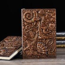 Anaglyph mar conchas starfish caderno retro planejador bronze livro material escolar escritório cultura e educação retro notebook