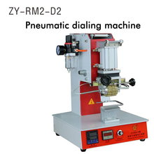 Pneumatic dialing code machine ZY-RM2-D2 pneumatic double-row automatic coding machine printer date, batch number deli number machine 7 position automatic numbering machine into the number coding page chapter marking machine digital stamp