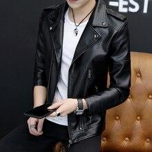 Кожаная куртка Мужская дизайн с отложным воротником мужская повседневная мотоциклетная мужская кожаная куртка Модные Куртки из натуральной кожи jaqueta