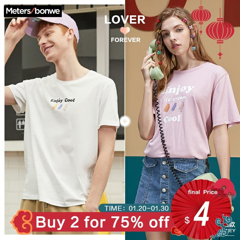 Metersbonwe Couples T-shirt For Male Female Solid Color Summer Trend T-Shirt Casual Cartoon Printing Short Sleeve Shirt For Love