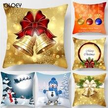 Новогодняя Рождественская наволочка с Сантой квадратная для