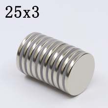 цена на 15Pcs 25x3 Neodymium Magnet 25mm x 3mm Super Powerful Strong Permanent Magnetic imanes N35 Round NdFeB 25X3