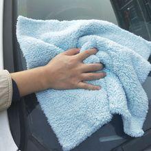 40x40cm 500GSM Car MicrofiberTowel Ultra Drying Washing Soft Polishing Microfiber Edgeless Cleaning Super Absorbent Plush Cloths