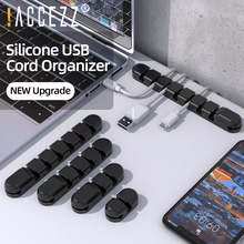 !ACCEZZ New Upgrade Silicone Cable Organizer Winder Desktop Tidy Management Clips For Mouse Earphone HDMI-compatible Power Cord
