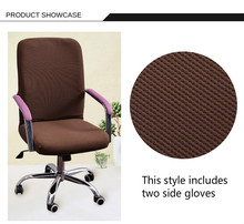 Office computer chair cover Internet cafe chair cover armrest fabric stool cover swivel chair cover conjoined elastic chaircover
