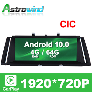 10.25 inch 64G ROM 8 Core Android 10.0 Car Radio GPS Navigation System Stereo Audio for BMW 7 Series F01 F02 (2009-2012) CIC(China)
