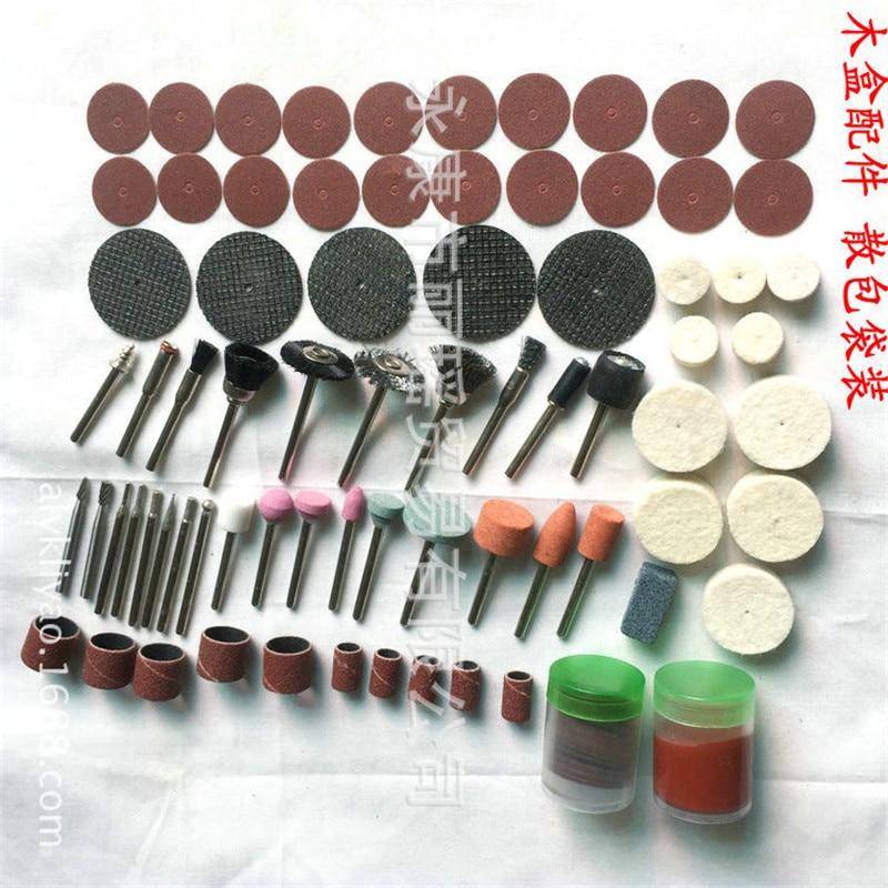Fixmee 100Pc Rotary Tool Accessory Bit Set Suit Dremel 1/8