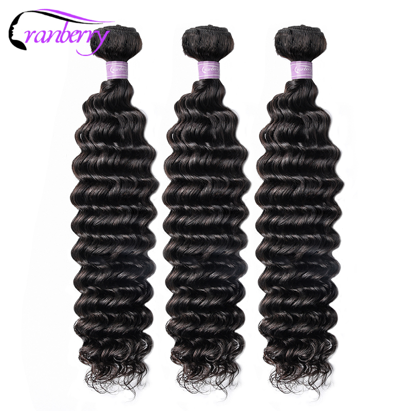 CRANBERRY Hair Brazilian Deep Wave Hair Weaving 3 Bundles Lot 100% Human Hair Weave Bundles 100g/pc Remy Hair Extension