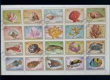 1972 EMIRATI ARABI UNITI Organismi Marini souvenir Copriletto Della Collezione di Francobolli Spese di Spedizione