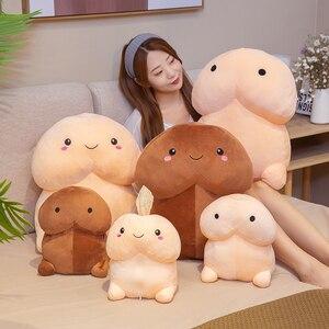 New Lovely Ding Plush Fluffy Pillow Toys Girls Spoof Creative Interesting Kawaii Long Decor Wish Doll Christmas Gift For Friends
