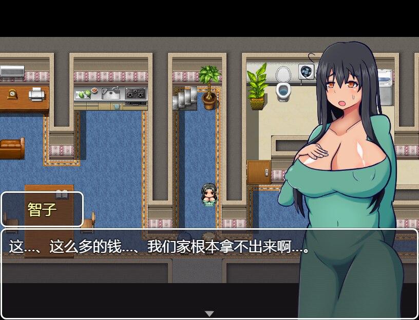 【电脑游戏】清纯系人.妻的AV企划挑战