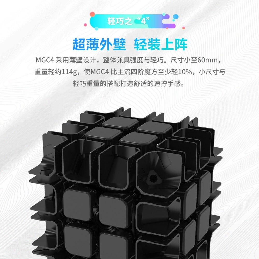 8108-MGC四阶魔方详情图_04