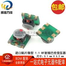 Nuovo originale di 100% YB032T SMD miniatura 1:1 isolato 4.5-2000MHz RF gigabit ad alta frequenza balun segnale trasformatore