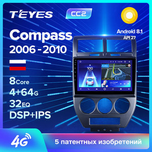 TEYES CC2 For Jeep Compass MK 2006 2008 2009 2010 Car Radio Multimedia Video Player Navigation GPS Android 8.1 No 2din 2 din dvd(China)