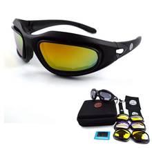C5 тактические очки армейские мужские военные солнцезащитные